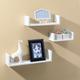 Home Basics Floating Wood Shelf, (Set of 3), White