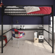 Atwater Living Mason Metal Full Loft Bed with Desk, Black