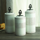 AMERICAN ATELIER White Canisters (Set of 3)