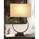 Fayth Table Lamp