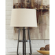 Samiya Table Lamp
