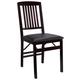 Emilion Folding Chair (Set of 2)