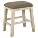 Bolanburg Counter Height Bar Stool