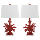 Coral Shaped Table Lamp (Set of 2)