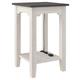 Dorrinson Chairside End Table