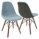 Brady Accent Chair (Set of 2)