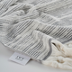 Ivy Luxury Maine Bath Towel Pack of 3 (Gray/White)