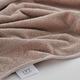 Ivy Luxury Rice Effect Turkish Aegean Cotton Towel Set of 6 (Smoked Mauve)