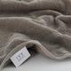 Ivy Luxury Rice Effect Turkish Aegean Cotton Towel Set of 16 (Elephant)