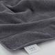 Ivy Luxury Rice Effect Turkish Aegean Cotton Towel Set of 16 (Storm Gray)