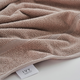 Ivy Luxury Rice Effect Turkish Aegean Cotton Towel Set of 16 (Smoked Mauve)