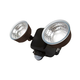 Limitless Dual LED Battery Powered Outdoor Motion Light