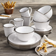 American Atelier Lucienne White 16-Piece Dinner Set