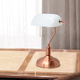 Home Accents Simple Designs Executive Bankers RGD Desk Lamp w Glass Shade