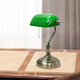 Home Accents Simple Designs Executive Bankers Desk Lamp w GRN Glass Shade