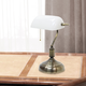 Home Accents Simple Designs Executive Bankers Desk Lamp w WHT Glass Shade