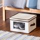 Honey-Can-Do 12x12 Window Storage Box