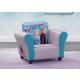 Delta Children Disney Frozen II Upholstered Chair