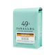 49th Parallel Coffee- Longitude 123 W