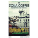 Zoka Coffee - Brazil Condado Estate - Single Origin - 12 ounces