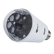 Monoprice Moving Snowflake Effect LED Bulb (Non-Dimmable)