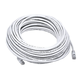 Cat5e 24AWG UTP Ethernet Network Patch Cable, 75ft White