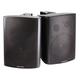 2-Way Active Wall Mount Speakers (Pair) - 25W - Black