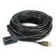 49ft 15M USB 2.0 A Male to A Female Active Extension / Repeater Cable (Kinect & PS3 Move Compatible Extension)
