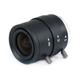 1/3 Inch 3-9mm IR F1.2 Varifocal Manual Iris CS Mount Lens W/IR Correction