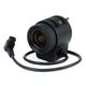 1/3 Inch 3-9mm IR F1.2 Varifocal DC Iris CS Mount Lens W/IR Correction
