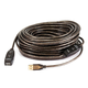 82ft 25M USB 2.0 A Male to A Female Active Extension / Repeater Cable  (Kinect & PS3 Move Compatible Extension)