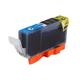 MPI compatible Canon CLI-221C Inkjet-Cyan