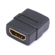 HDMI Coupler (Female to Female), (No Logo)