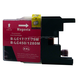 Monoprice compatible Brother LC79M inkjet- magenta (Extra High Yield)