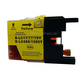 Monoprice compatible Brother LC79Y inkjet- yellow (Extra High Yield)