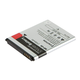 Replacement Battery for Samsung Galaxy SIII - 2100 MAH