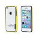 Monoprice PC+TPU Edge Bumper for iPhone 5c, Yellow