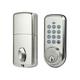 Z-Wave Electronic Door Lock - NO LOGO