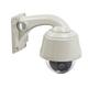 12x PTZ (Pan Tilt Zoom) Camera w/ Mounting Bracket and Power Supply - No Logo