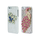 Butterfly and Peacock Case Bundle for iPhone 5/5s/SE - 2 Pack