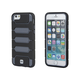 Armored Case for 4.7-inch iPhone 6 and 6s - Metallic Gray