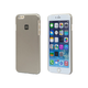 Polycarbonate Case for 5.5-inch iPhone 6 Plus and 6s Plus - Metallic Gold