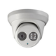 IP PoE 2K (2048 x 1536) 3MP  IP66 Waterproof Infrared Long Range Turret Camera with 2.8mm Fixed Lens