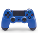 Sony DualShock 4 Wireless Controller for PlayStation 4 (PS4) - Wave Blue