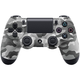 Sony DualShock 4 Wireless Controller for PlayStation 4 (PS4) - Urban Camo