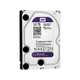 WD Purple 3TB Surveillance Hard Disk Drive - 5400 RPM SATA 6 Gb/s 64MB WD30PURX