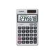 """Casio SL300SV Pocket Calculator - 8 Digits - Battery/Solar Powered - 0.3"""" x 2.8"""" x 4.6"""" - Silver - 1 Each"""