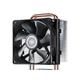 Cooler Master Hyper T2 - Compact CPU Cooler with Dual Looped Direct Contact Heatpipes - 1 x 92 mm - 2800 rpm - 1 x 54.8 CFM - Long Life Sleeve Bearing - Socket H3 LGA-1150, Socket H LGA-1156, Socket H