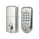 Monoprice Z-Wave Electronic Door Lock NO LOGO (Open Box)