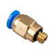 Monoprice Replacement Bowden Push Fit Coupler Connector MP Mini and MP Mini Pro 15365, 21711, 33012